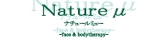 京都美容矯正 -fece&bodytherapy-  ナチュールミューのブログ border=
